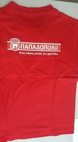 Νέα μπλουζάκια 2