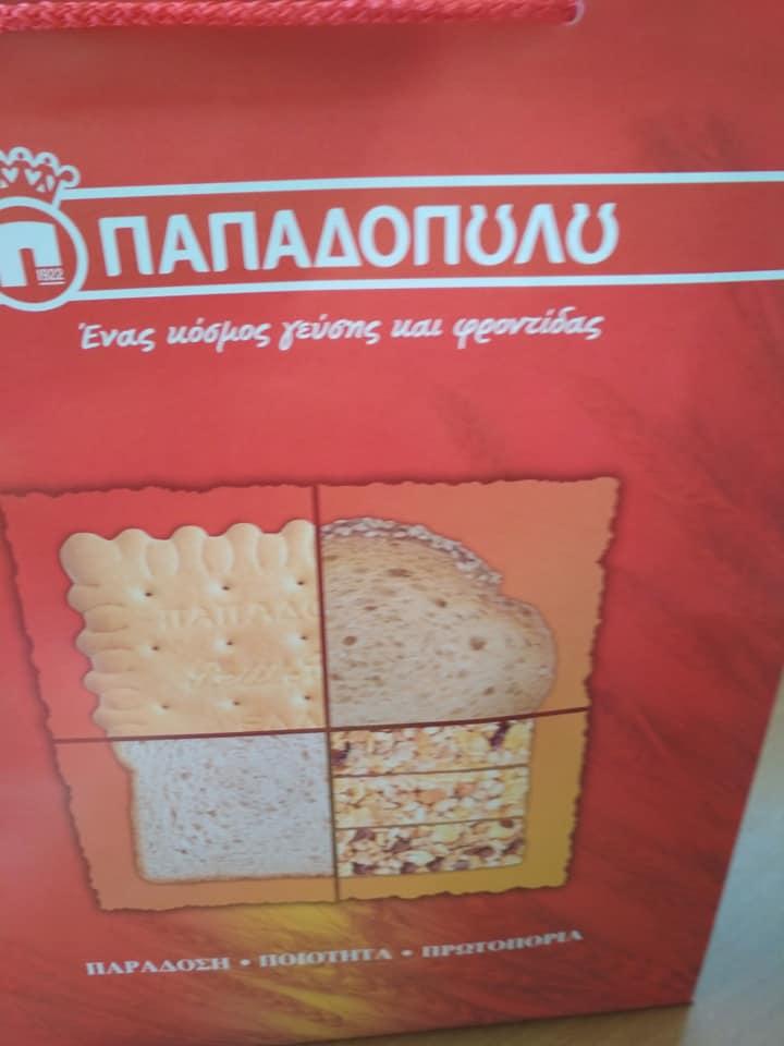 Τα μπισκότα ΠΑΠΑΔΟΠΟΥΛΟΥ 1